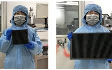 首次权威测试!全球碳电极钙钛矿电池最大尺寸最高效率