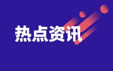 USNews大学排名出炉!材料科学全球TOP高校中国已占一半!