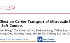 南开大学向东&李跃龙Nano Letters: 液态金属电极研究钙钛矿晶体的载流子输运特性