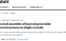 斯坦福大学今日Nature:层状钙钛矿异质结的定向自组装